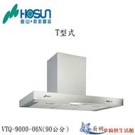 T型式VTQ-9000-06N