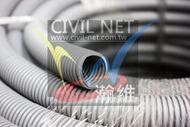 [ 加強隔離型] 4分 CW 防水 塑膠 軟管 浪管 蛇管 100M/卷 售 PVC管 PE管 CD管 金屬軟管 管接頭