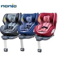 納尼亞 Nania 納歐聯名SL 360度旋轉0-12歲 Isofix 安全座椅(支撐腳)-3款可選