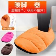 冬天暖腳器USB電加熱宿舍暖腳冬季辦公室電暖鞋暖腳寶 秋冬新品特惠