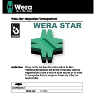 【Wera】德國Wera之星-增消磁器(WERA STAR)