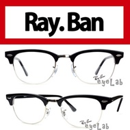 [EYELAB] RayBan RB5154 Asian Fit Designer Glasses frames/Sunglass/Free delivery/100% Authentic