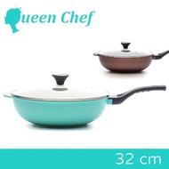 【Queen Chef】韓國礦岩鈦合金鑄造不沾鍋炒鍋32cm(含鍋蓋)