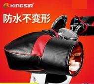 電動摩托車電瓶車手把套冬天加厚棉手套冬季擋風防水保暖男女護手