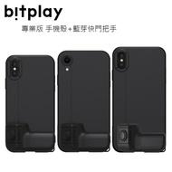 [輸碼89折]bitplay SNAP iPhone XS Max XR 手機殼+藍芽把手 免運 蝦皮24h