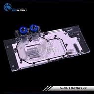 Bykski N-GV1080G1-X兼容技嘉GTX1080G1 GTX1070G1 GAMING 水冷頭散熱 降溫王
