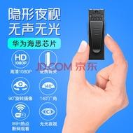 微型无线便携式超小型高清摄像头 手机远程监控摄像机 隐形迷你夜视录像机 小视频抓拍机摄影机D 高清夜视手机远程款 不带内存