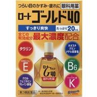 樂敦製藥  ROHT GOLD40 【第3類醫藥品】樂敦黃金40滴眼液 20mL