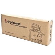 Ergohuman111 專用衣架