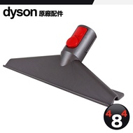 Dyson 戴森 原廠 V7 V8 V10 V11床墊吸頭 塵蟎 (absolute fluffy animal可用)
