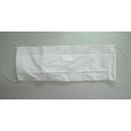 ☆°萊亞生活館 °口罩-紙口罩-盒裝【白色】100片裝