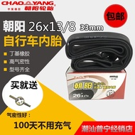 Bao Zhengxin 26 inch Chaoyang 26 * 13 / 8 bicycle tire 37-590 inner and outer tire 26x1 3 / 8 tire BTO2