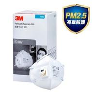 3M N95 9010V 粒狀物呼吸防護口罩/單片售