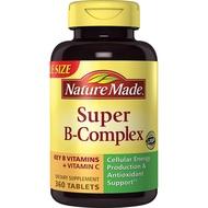 【山姆柑仔店】 Nature Made 萊萃美 B群 Super B-Complex 超級B群 460顆
