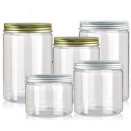 直徑8.5CM(整箱)銀鋁蓋封罐 塑膠罐 透明罐 收納罐