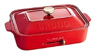 Bruno BRUNO compact hot plate BOE021-RD (Red)(Japan Domestic genuine products)