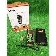 (附發票)金派五金~~LAISAI LS203 綠光型 80M 測距儀 附台坪功能