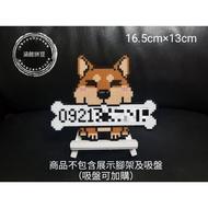 【涵館拼豆】手工拼豆(3mm)-【柴犬】造型 - 臨時停車、暫停一下-車用電話告示牌