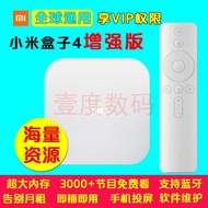【小米盒子】小米盒子4代越獄破解版4c增強海外WIFI網絡高清電視機頂盒