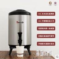 商用大容量奶茶桶 帶龍頭豆漿開水桶 304不銹鋼保溫桶茶桶 CJ5742
