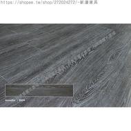 【好美窗簾大賣場】史東XL-礦石卡扣式地板5.5mm塑膠地磚 ,免用膠,DIY價,有門市自取省運費~-新濠家具