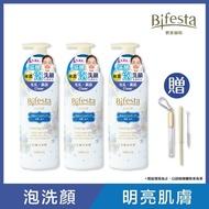 【Bifesta 碧菲絲特】抗暗沉碳酸泡洗顏180g(超值3入組)