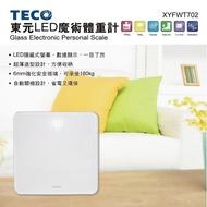【TECO 東元】LED魔術體重計(XYFWT702)