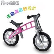 【FirstBIKE】德國高品質設計STREET街頭版兒童滑步車/學步車-亮麗粉