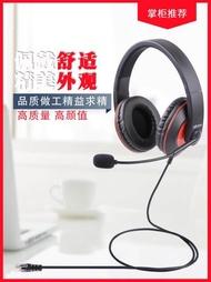 客服耳機 杭普 DR-20電話耳機客服耳麥座機固話話務員電銷頭戴式大耳罩包耳