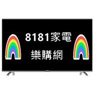 *新機上市* LG樂金  1奈米量子智慧連網液晶電視 55SM8100PWA~詢價更便宜