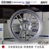 【X_ONE】日本ENKEI RPF1原裝正品旋壓MAT汽車改裝輪轂15/17/18/19寸飛度86