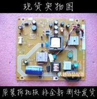 原裝 華碩 VS247NR VS247 電源板 高壓板 715G5973-P02-000-001R^議價