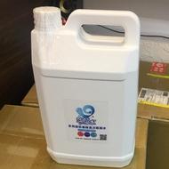 現貨免運「可取代酒精」❤️ 就拭水多用途抗菌次氯酸水100ppm-4L家庭號 1桶$400