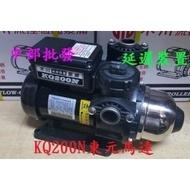 『中部批發』東元馬達 木川 KQ200/KQ200N 1/4HP 電子恆壓機 靜音型恆壓機 穩壓機 低噪音 (台灣製造)