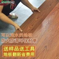 【現貨】塑膠扣 塑膠卡扣 膠扣┇₪spc地板pvc鎖扣地板木地板家用石塑地板卡扣式塑膠地板防水防滑