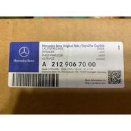 M-Benz w212 e-class 前座音響喇叭一對 A212 906 70 00