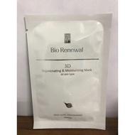 Bio Renewal 3D積雪草蝸牛修護面膜