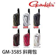 GAMAKATSU GM-3585 [漁拓釣具] [斜背包]