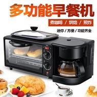 多功能早餐機三合一咖啡機吐司機家用多士爐不銹鋼烤箱定時