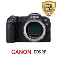 【Canon】EOS RP單機身輕巧全片幅無反相機 單機身*(中文平輸)