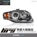 【brs光研社】HE-AU-029 A4 B7 大燈總成 魚眼 Audi 奧迪 原廠HID 車型 專用