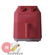 麗克特 recolte - Air Oven 氣炸鍋(限量贈送質感玻璃噴油瓶,價值$990)-紅