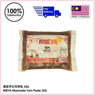 [My Baking Place] Mieya Pure Yam Paste, Low Sugar Yam Mooncake Paste 1kg, Halal Certified, Made in Malaysia
