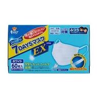 日本 Fitty 7DAYS EX 60入 口罩 立體 防花粉 PM2.5 拋棄式 抗霾害 感冒 過敏
