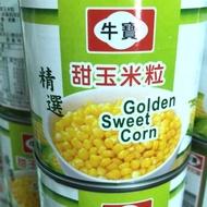 牛寶 玉米粒340g 玉米醬410g 玉米罐 玉米濃湯 必備(小罐