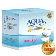 AQUA水 濕式衛生紙 抑菌型 超值箱購組(48抽x12包+10抽x12包/箱)領券再折