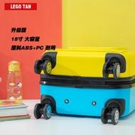 兒童拉桿書包 兒童拉桿箱  ABS+PC萬向輪18寸行李箱  LEGO中小學生電腦箱包