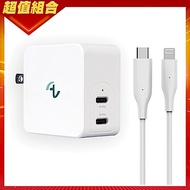 Allite 65W GaN 氮化鎵雙口 USB-C 快充充電器+1.5 M液態矽膠充電線USB-C to Lightning