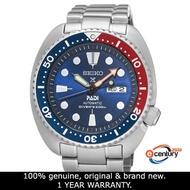 Seiko SRPA21K1 Men's Prospex PADI Turtle Special Edition Watch