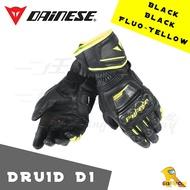 ~任我行騎士部品~DAINESE DRUID D1 LONG GLOVES 黑黃 長手套 碳纖維 丹尼斯